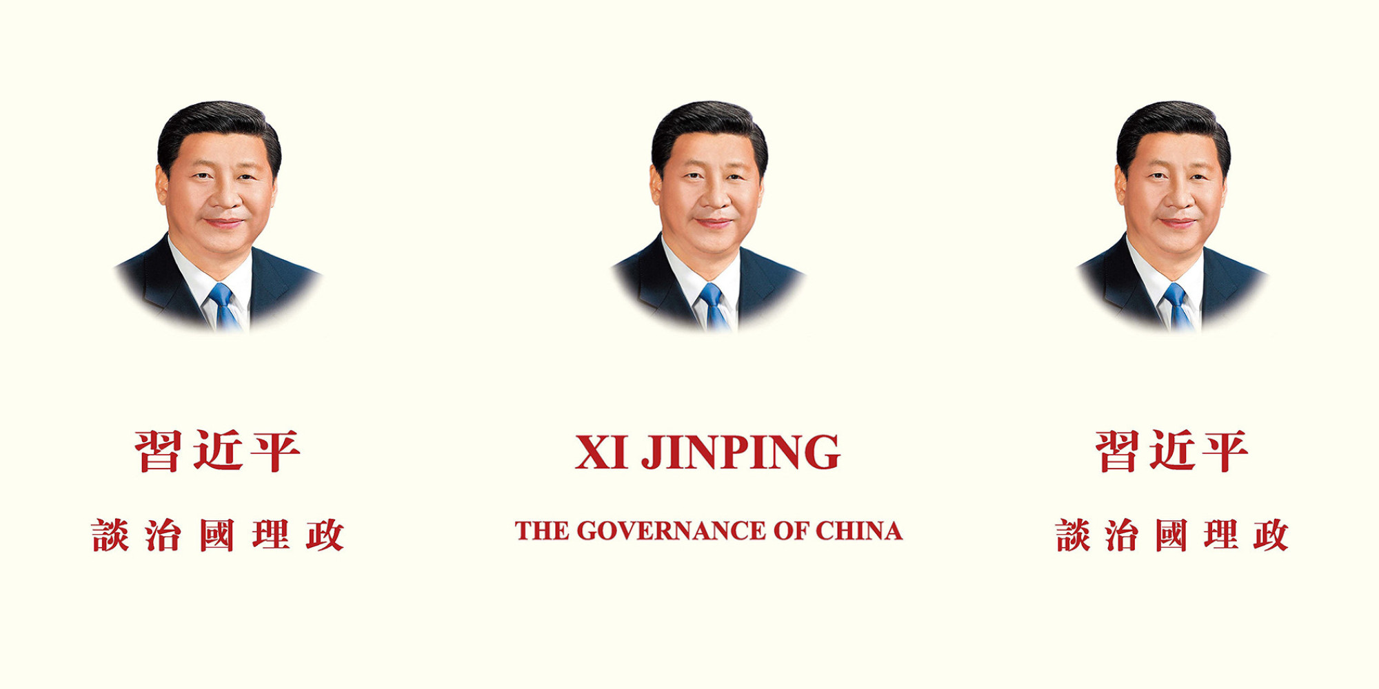 o-XI-JINPING-THE-GOVERNANCE-OF-CHINA-facebook
