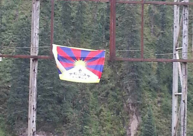 tibetan_national_flag_Pema