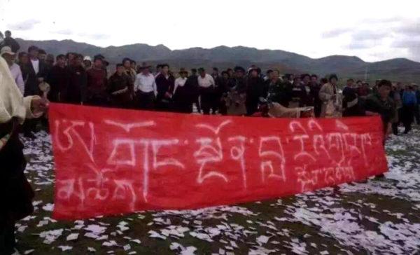tibet banniere