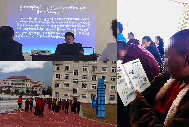 Tibet-Patriotic-Re-education-Konpo-2016